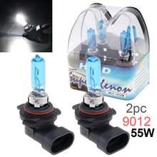 2 шт 12v 6000k белый светильник супер яркие автомобильные ксеноновые