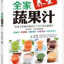 Juice health book  language Chinese simplified  1 book