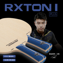 Blade Ping-Pong-Bat Table-Tennis LOKI Paddle Carbon Professional 7 for Quick-Attack Loop-Drive