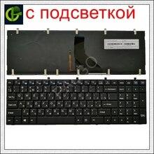新ロシアバックライトキーボードのためのフレームと DEXP アトラス H101 H103 H111 H112 H113 H151 H152 H153 CLV 670 SB ru ブラック
