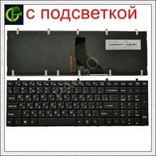 Neue Russische Beleuchtete tastatur mit rahmen für DEXP Atlas H101 H103 H111 H112 H113 H151 H152 H153 CLV 670 SB RU schwarz