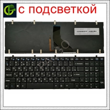 New Russian Backlit keyboard with frame for DEXP Atlas H101 H103 H111 H112 H113 H151 H152 H153 CLV 670 SB clv 670 fhd RU black