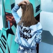 Fleur Wood Women Basic Jacket Fashion Satin Gold Blue Bomber