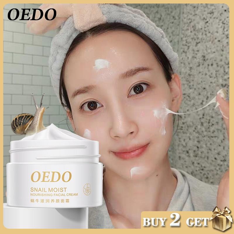 OEDO Snail Face Cream Moisturizing Anti Wrinkle Anti Aging Cream Whitening Cream Skin Care Collagen Essence Firming Care 40g