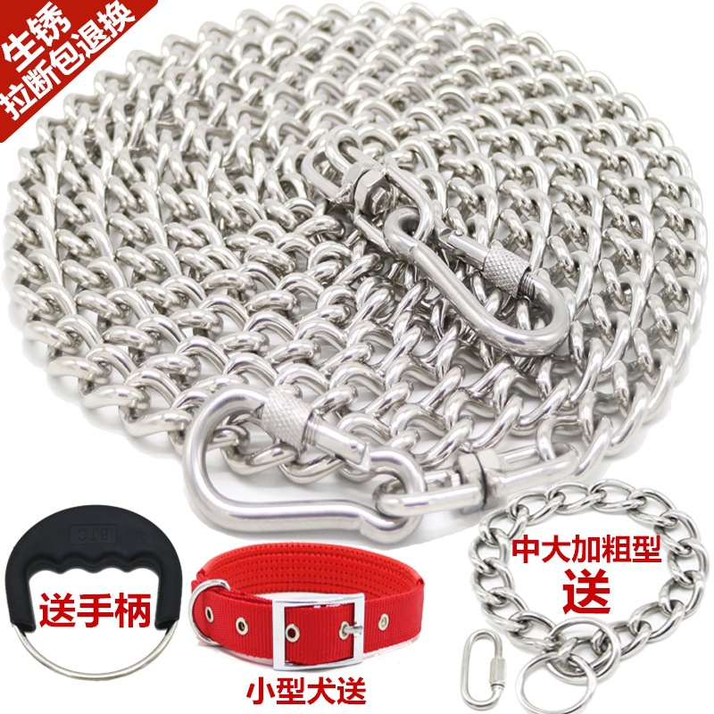 304 Traction Dog Pendant Article Stainless Steel Rope Iron Chain Anti-Bite Pendant Small Large Dog Universal Unscalable German S