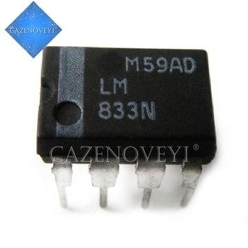 10pcs/lot LM833N DIP8 LM833 DIP IC In Stock 10pcs opa604ap opa604 dip8 new