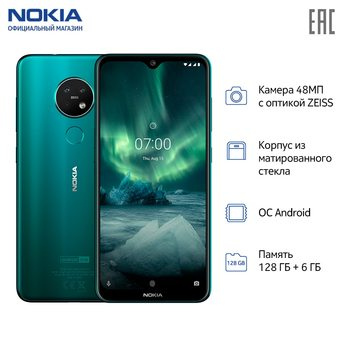 Перейти на Алиэкспресс и купить Смартфон Nokia 7.2 6/128GB