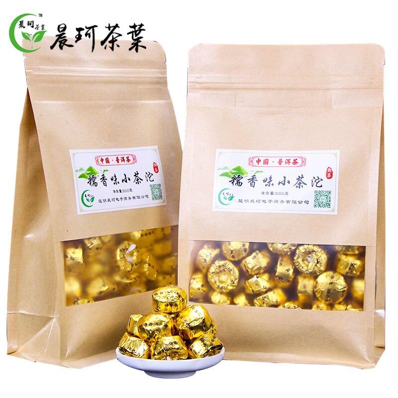 2020 Del Puer Del Yunnan Tè di Età Compresa Tra Glutinoso Fragrante Xiaotuo Tè Menghai Gancang Antico Albero per Salute E Bellezza E caldo di Cura di