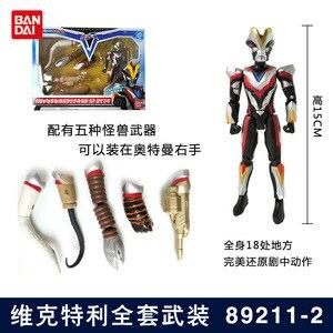Bandai подлинный продукт Ultraman Galaxy Vic Terry Altman полностью армированный Супер милый мультфильм серии