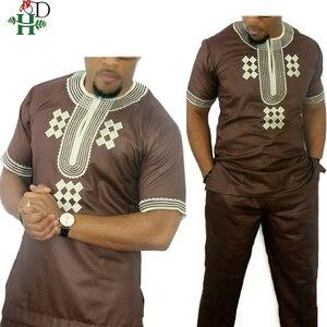 Image 2 - H & D T 셔츠 남성용 2 개 세트 Kids Boys 아프리카 대시키 히피 옷 아버지 아들 Bazin Riche 자수 탑 바지 정장 가운