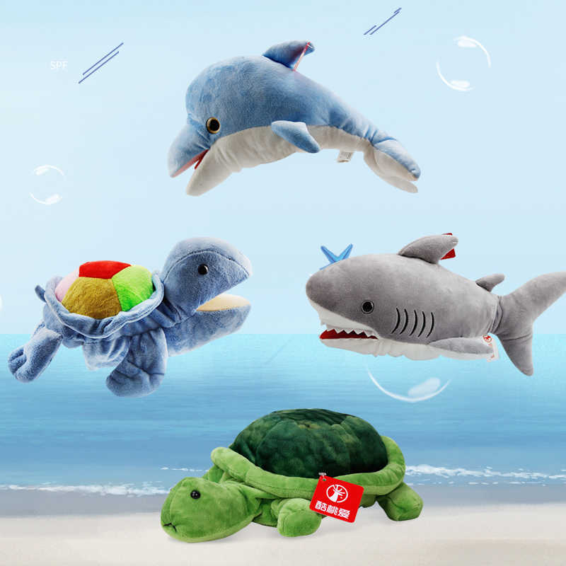 30cm Shark dolphin turtle Sea animal puppet new children's teaching activities tell stories dolphin turtle puppet play toys