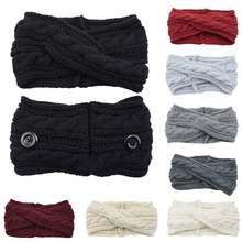 Женская повязка на голову с пуговицами новинка модные аксессуары