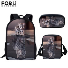 FORUDESIGNS Funny Cat Reflection Tiger Print School Bags Set