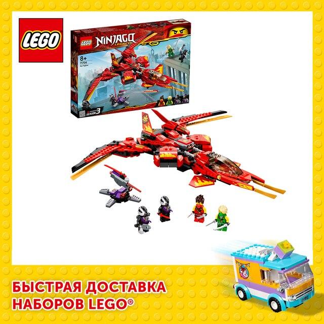Конструктор LEGO NINJAGO Истребитель Кая 1
