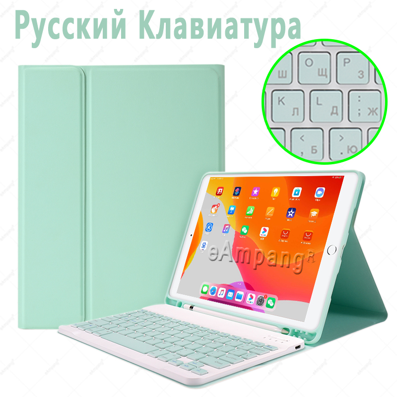 Russian no Mouse Pink Keyboard Case With Wireless Mouse For iPad Air 4 10 9 2020 4th Generation A2324 A2072