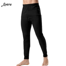 New Thermal Underwear Men Long Johns Loose Winter Warm Thermo Underwea