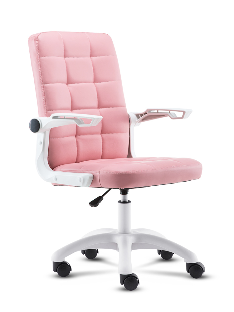 Simple Computer Chair Household Lift Staff Office Rotating Chair Comfortable Anchor Chair Backrest Dorm Study Seat