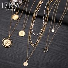 17 км винтажное ожерелье с монеткой и жемчугом, многослойное ожерелье для женщин, модные длинные ожерелья с подвесками золотого цвета, ювелирные изделия в стиле бохо