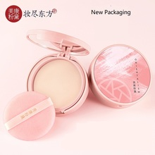 Rose Peach Blossom Face Powder Translucent Matte Makeup Setting Pressed Powder Foundation Oil Control Skincare