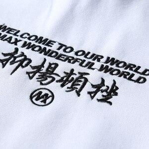 Image 4 - Sudadera con capucha de estilo Hip Hop para hombre, bordado con diseño de grullas, ropa de calle Harajuku, Sudadera con capucha de forro polar, Jersey de algodón con capucha de gran tamaño 2020 otoño