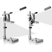 ספסל Stand קלאמפ בסיס מסגרת למקדחות DIY כלי עיתונות יד תרגיל מחזיק אביזרי כלי עבודה