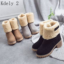 Women Winter Fur Warm Snow Boots Ladies Warm wool booties Ankle Boot Comfortable Shoes Women plus size 35-43(China)