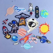 Pulaqi Cartoon Rocket Astronaut Embroidery Patches For Clothing Hat Space Planet Patch DIY Universe Motif Appliques Stickers H