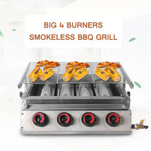 GZZT LPG Gas Grill Barbecue Grill For Outdoor Kitchen 4/6/8 Burners Glass Cover Big size Stainless Steel Can Adjustable(China)