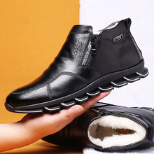 Winter Men's Split Leather Sheep Fur Boots Blade Sole Thickened Anti-Slip Leisure Shoes 2020 New Luxury Fashion Wool Ankle Boot