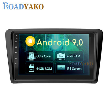 9'' Android Car panel For Volkswagen Santana 2016-2019 Stereo Auto Car Radio Multimedia system Navigation GPS 2 Din Autoradio image
