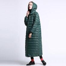 Original Design Herbst Winter Frauen Kurze Dünne Beiläufige Lose Abnehmbare Kapuze Weiße Ente Unten Jacke donsjas dames Mantel