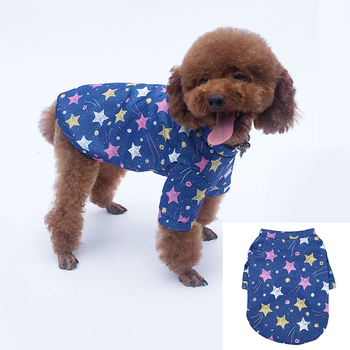 Cotton Dog Clothes Autumn Winter Warm Pet Clothing for Small Medium Dogs Vest Sweater Cute Puppy Cat Printing Warming Accessory image