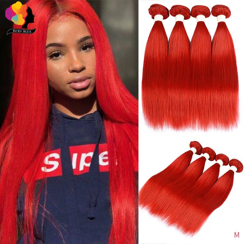 Brazilian Straight Hair Weave Bundles 99J Burgundy Human Hair Bundles For Black Remy Hair Extension 4PC/Lot Remyblue Red Bundles