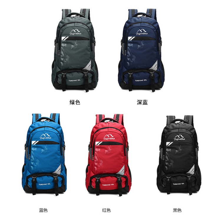 2019 New Products Outdoor Sports Large Capacity Mountaineering Bag Logo Customizable Men And Women-Hiking Travel Casual Backpack