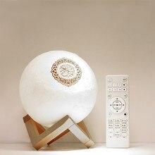 Alcorão bluetooth alto-falante lua lâmpada com suporte prateleira app controle luz da noite com alcorão recitação tradução altifalante musli