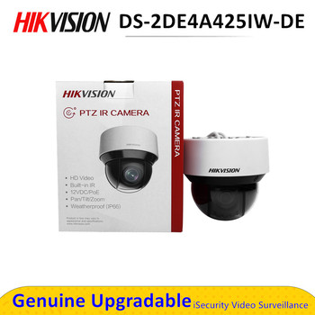 In stock International version DS-2DE4A425IW-DE 4mp 25x network 50m IR Hikvision PTZ camera POE H.265 CCTV camera new english version free shipping ds 2cd2055fwd i replace ds 2cd2055 i 5mp network bullet camera support on board storage