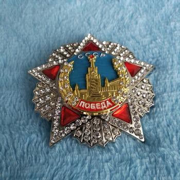 Order of Victory Soviet Russia Bagde CCCP USSR AWARD ORDER MEDAL 73mm Copy