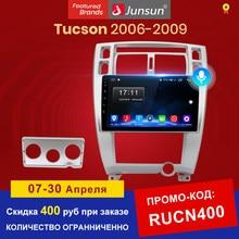 Junsun V1 Android 10 2G + 32G DSP araç radyo multimedya Video oynatıcı Hyundai Tucson 2004 2005 2006-2009 navigasyon GPS 2 din