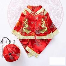 Китайский традиционный костюм для новорожденных девочек и мальчиков, комплект одежды для младенцев, Весенняя праздничная одежда, новогодний костюм на Хэллоуин