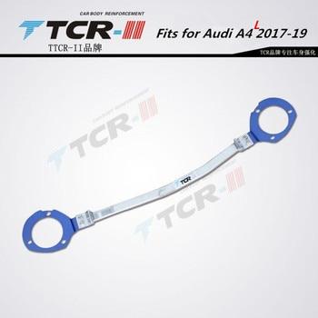 TTCR-II Fit for Audi A4L 17+ Accessorie Stabilizer Bar Koleos Tension Rod Engine Compartment Aluminum Magnesium Alloy Strut Bar