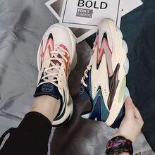 2020 Модные осенние абрикосовые мужские повседневные кроссовки