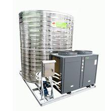 Коммерческий водонагреватель воздуха энергии тепловой насос горячей воды проект для гостиниц, гостиниц, школ и больниц