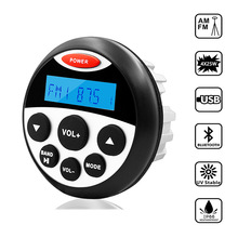 Waterproof Marine Stereo Bluetooth Radio Audio FM AM Receiver Boat Car MP3 Player Sound