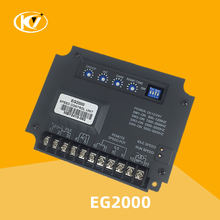 Универсальный электронный регулятор двигателя eg2000