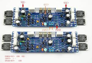 2 шт. аудио L12-2 усилитель мощности комплект 2 канала ультра-низкое искажение классический AMP DIY Kit готовая доска A10-011