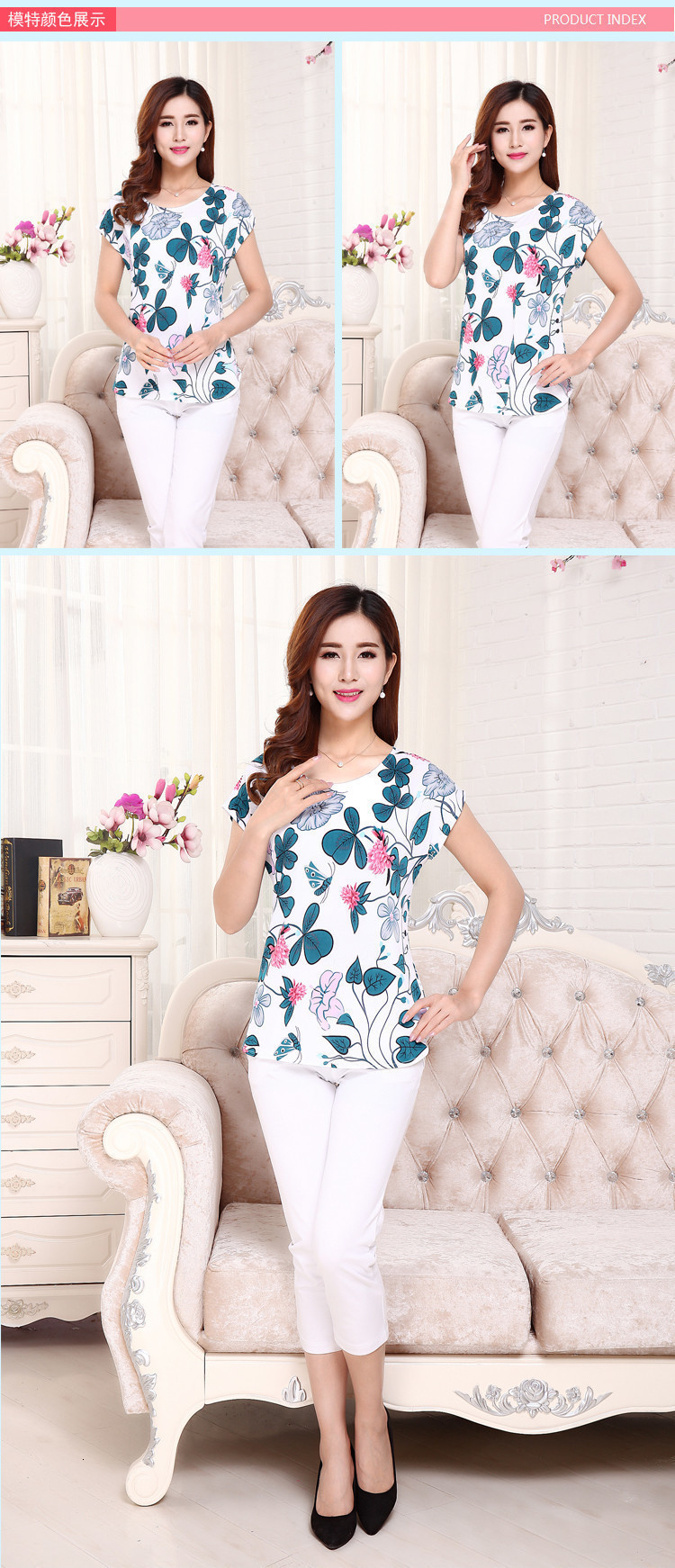 Hbbe4b743e5a24e9d96c2e2464a69767a9 - 5XL Women Ladies Clothing Tops short Sleeve printing Shirts Casual Boat anchor Blouse Silk female woman clothes plus size