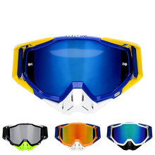 Full Frame Ski Sunglasses Sand Prevention Of Ski Accessories UV Cold Protection Skiing Goggles Mountain Sci Eyewear Outdoor Mask цена 2017