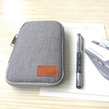 HobbyLane Travel Cable Bag for USB Charger Earphone Wire Hard Drive Case Gadget Power Bank Data Phone Fit Ipad