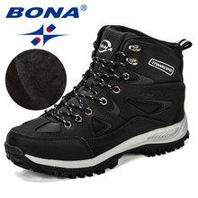 BONA החדש עיצוב קלאסיקות סגנון גברים חורף מגפי זכר שלג קרסול מגפי חם מקרית מגפי נוח אנטי להחליק משלוח חינם