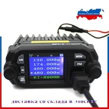 KT8900D QYT KT-8900D 400-480MHz